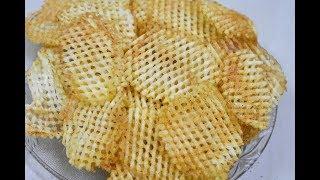न धुप में सुखाना,न उबालने की झंझट मार्किट जैसी डिज़ाइन वाली चिप्स अब बनाये आसानी से घरपर/Chips
