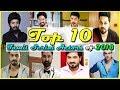 Download Top 10 Tamil Serial Actors of 2018 | Best Actors In Tamil Serial | Sun Tv | Vijay TV | Zee Tamil In Mp4 3Gp Full HD Video