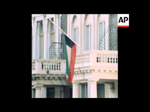 SYND 31 12 77 KUWAIT EMBASSY IN LONDON MOURNS LATE RULER
