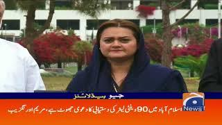Geo Headlines 04 PM | 2nd June 2020