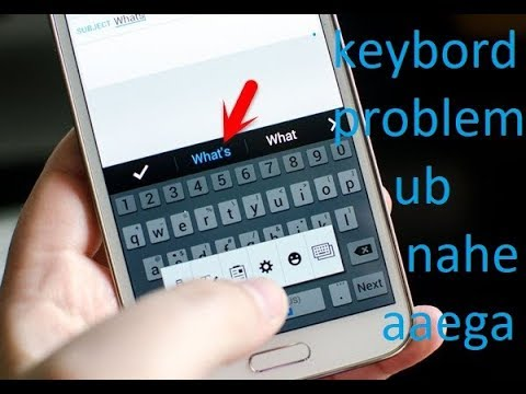 How to change Oppo Keyboard Setting & predictive text enabling 2019