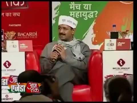 Arvind Kejriwal Q & A - Agenda Aaj Tak FULL VIDEO