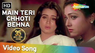 Main Teri Chhoti Behana | Padmini Kolhapure | Tina Munim | Souten | Old Hindi Songs | Usha Khanna