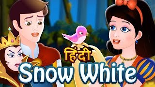 Snow White and the Seven Dwarfs Story in Hindi | Fairy Tales in Hindi | Animated Stories For Kids