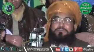 Allama Asmat Ullah Khan Multani - Tauheed O Sunnat Convention Aiwan e Iqbal Lahore 08 Dec 2016