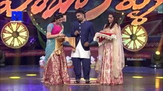 Sankranthi Pandem Kollu Promo 1 | Pandem Kollu 2017 | Jabardasth | Dhee Jodi teams