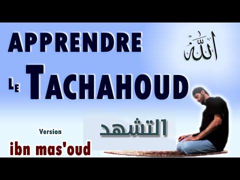 tachahoud en mp3