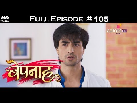 Madhubala - Full Episode 255 - With English Subtitles