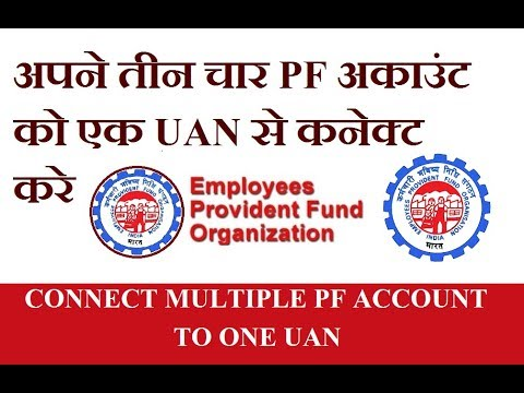 Connect Multiple PF Account to One UAN Number Online