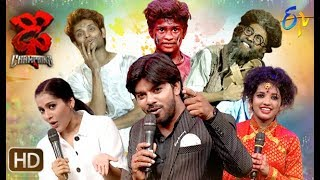 Dhee Champions | 6th November 2019 | Full Episode | ETV Telugu
