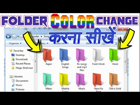 How to change FOLDER COLOR in Computer !! Supported in Win 7/Win 8/Win 10 And XP !!