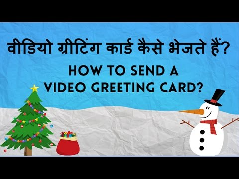 How to send a Video Greeting Card from JibJab? Hindi video