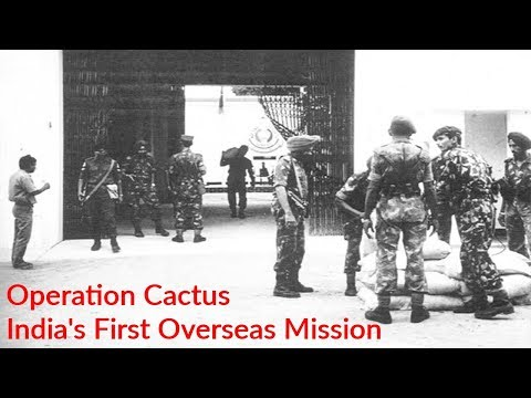 Operation Cactus - How India Saved Maldives- Indian Armed Forces First Overseas Operation