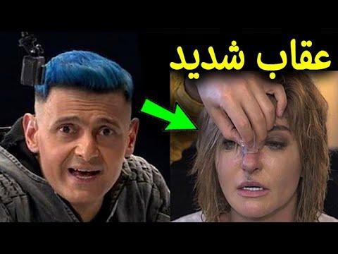 """شاهد كيف عاقب الله الفنانه علا غانم في رامز مجنون رسمي """"اتكسر انفها اثناء التصوير"""" سبحان الله !!"""