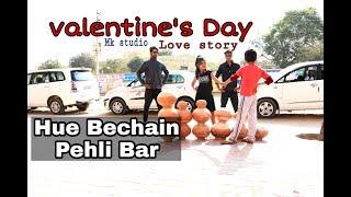 "Hue Bechain Pehli Baar     Divyansh & Ishu Valentine""s day    Mk Studio"
