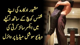 Download Famous Actress Doing Workout | Motivational | Celeb Tribe Video