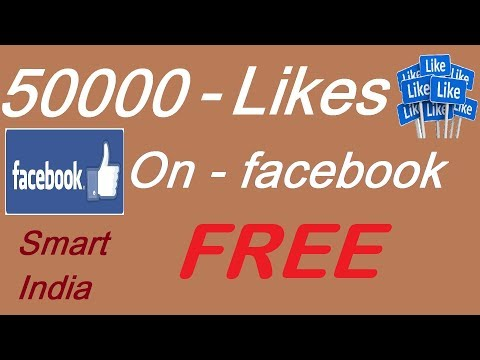 How to Get 5000 likes on facebook photos Free ( Hindi / हिन्दी )