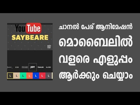 Create Stunning YouTube Intros in Android Mobile. Easy Method [Malayalam]