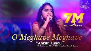 'O Meghave Meghave' by Ankita Kundu @ 54th Bengaluru Ganesh Utsava, a Tribute to Hamsalekha Concert