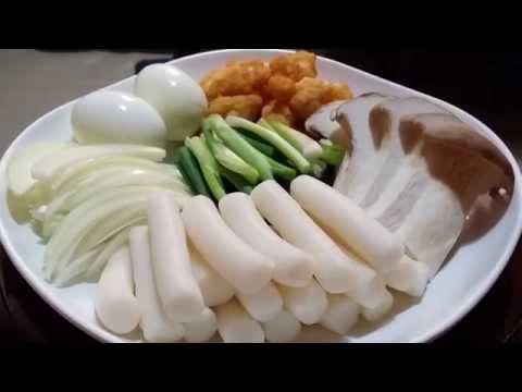How to Make Spicy Korean Rice Cake   Ddeokbokki / Tteokbokki   떡볶이