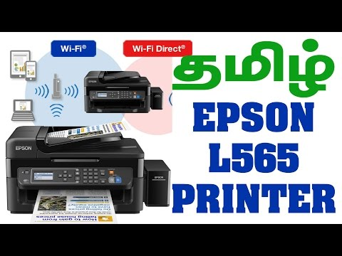 Epson L565 Wi-Fi All-in-One Ink Tank Printer | YES TAMIL