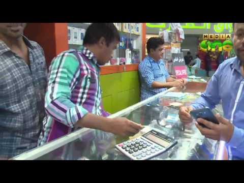 Mobily sets deadline for fingerprint registration