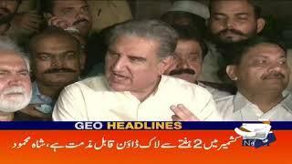 Geo Headlines 11 PM   Kashmir Mai 2 Hafty Lock Down   18th August 2019