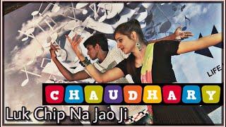 Luk Chip Na Jao Ji - Choudhary Rajsthani Song (Dance Video)| Mame khan | AD Group Of Dance