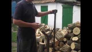 Приспособление для напилки дров