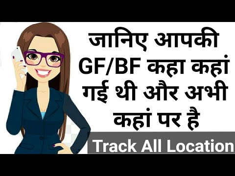 How to find the Location History with Google Maps timeline | GF/BF location history | Hindi