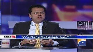 PML N Nay Parliament Mein Judges Per Tanqeed Ka Faisala Kar Liya? Capital Talk