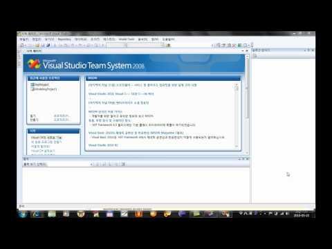 Sybase PowerDesigner Visual Studio plugin 소개-1