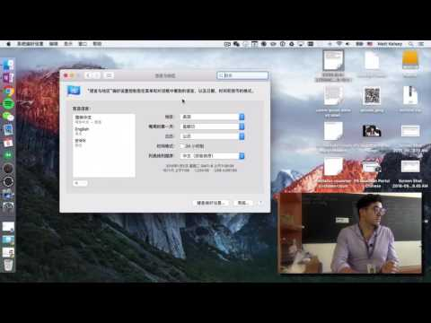 Switch a Mac from Chinese to English