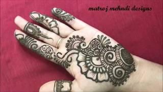 Raksha Bandhan Special |Easy Mehndi Design For hands||Matroj Mehndi Designs