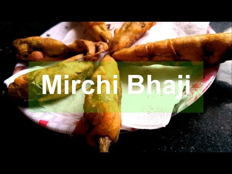 Mirchi chi Bhajji/मिरची भजी/Besan Mirchi/Chilly bhajji/Moti Hari mirchi bhaji(with subtitles)