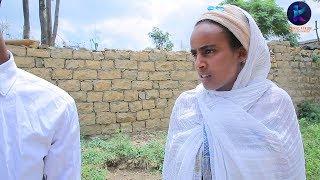 Kemalatkum - Amel - ኣመል -  part 8  New Ethiopian tigrigna comedy  (full) 2019