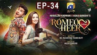 Romeo Weds Heer - Episode 34 | HAR PAL GEO