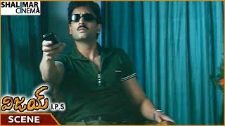 Vijay IPS Movie || Sumanth Saw Satyanarayana Destroys The Girl || Sumanth,Chandini || Shalimarcinema