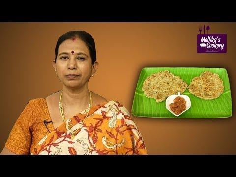 Karuppu Ulundhu Adai | Mallika Badrinath Recipes | Diabetic - Protein rich recipe
