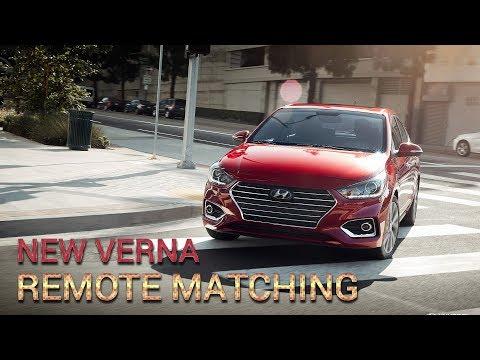 New Hyundai Verna 2017+ Remote Matching