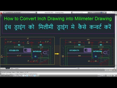 Autocad Drawing Convert feet to MM, any Unit (In to mm) (Mt to mm) Part-2 II Hindi/Urdu Tutorial