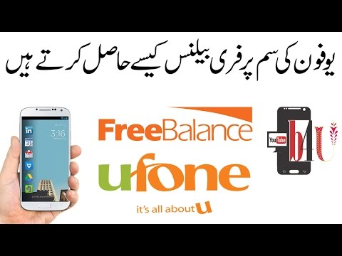 How to Get Free Balance on Your Ufone Sim