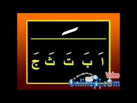 Learn arabic letter in tamil (1)