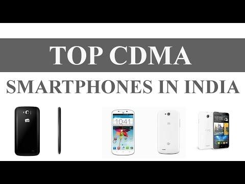 Best CDMA Smartphones in India