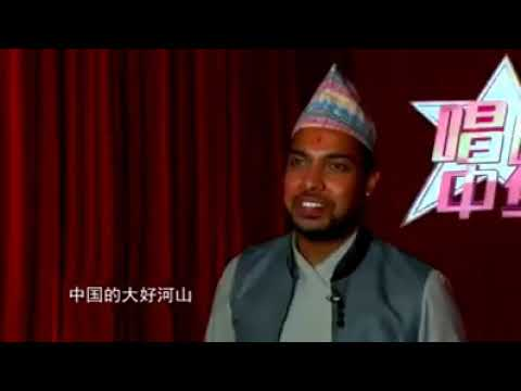 Nepali in Chinese TV show singing Chinese song.