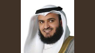 Al Mulk