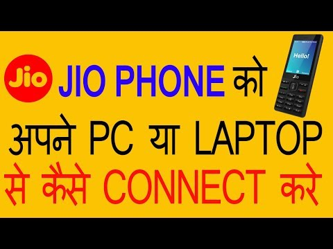 How To Connect Jio Phone To PC/Laptop And Send Files (HINDI/URDU)