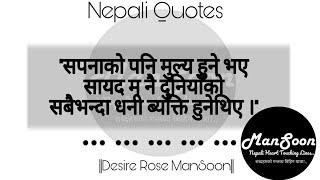 Nepali heart touching lines in Nepali language