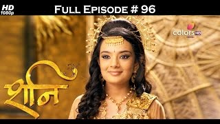 Shani - 20th March 2017 - शनि - Full Episode (HD)
