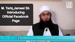 Maulana Tariq Jameel Sahb Introducing Official Facebook Page